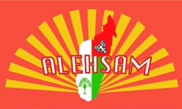 A.L.E.H.S.A.M Association Lorraine d'entraide pour l'Hôpital Saint-Anne à Madagascar